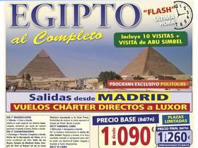 OFERTA FLASH EGIPTO